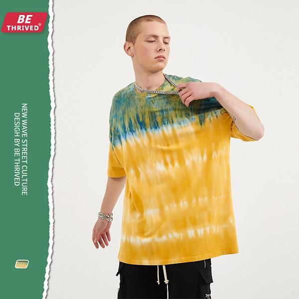 復古高街潮流原創T恤 男生小眾設計T恤 2021夏季歐美寬鬆短袖T恤 青漸黃紮染嘻哈體恤T恤