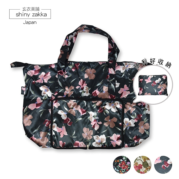 包中包/購物袋-日本超輕巧大容量花朵包中包收納袋-3款-玄衣美舖