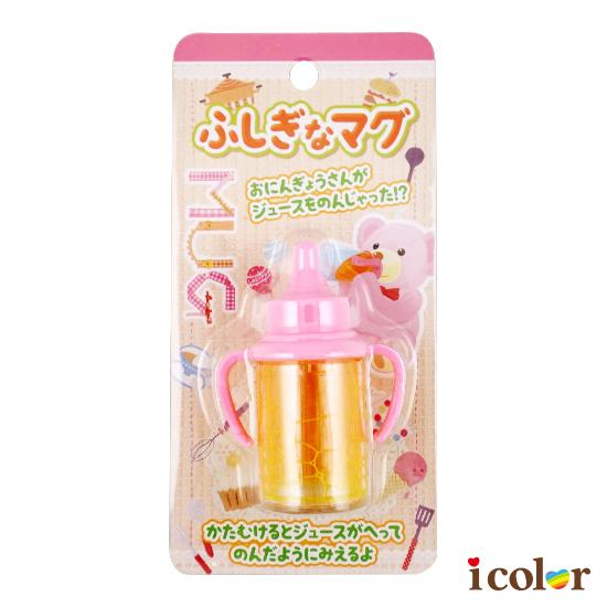 不可思議玩具雙耳奶瓶 果汁杯