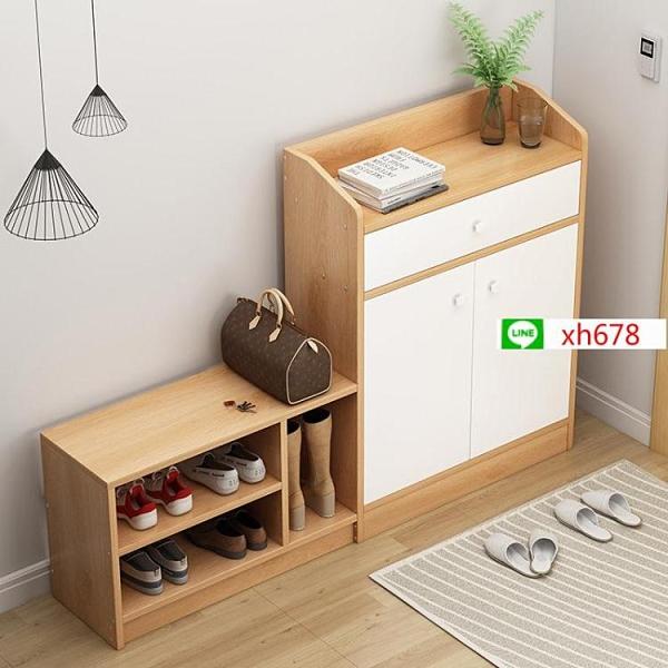 鞋架簡易多層家用防塵鞋櫃經濟型組裝收納簡約現代宿舍門口鞋架子【頁面價格是訂金價格】