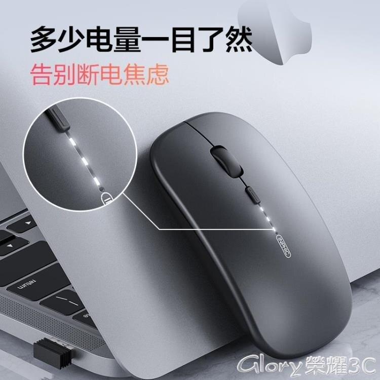 無線滑鼠 PM1無線滑鼠可充電式藍芽雙模5.0靜音無聲男女生無限  新品