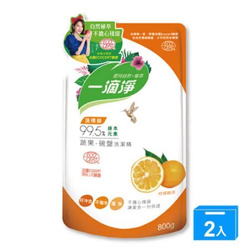 一滴淨蘆薈多酚洗潔精補充柑橘800G【兩入組】【愛買】