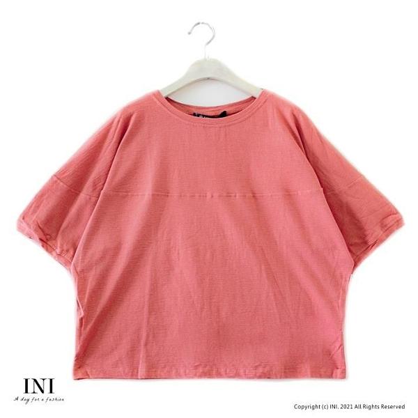 【南紡購物中心】【INI】注目率性、立體特殊剪裁文青感上衣.梅紅色