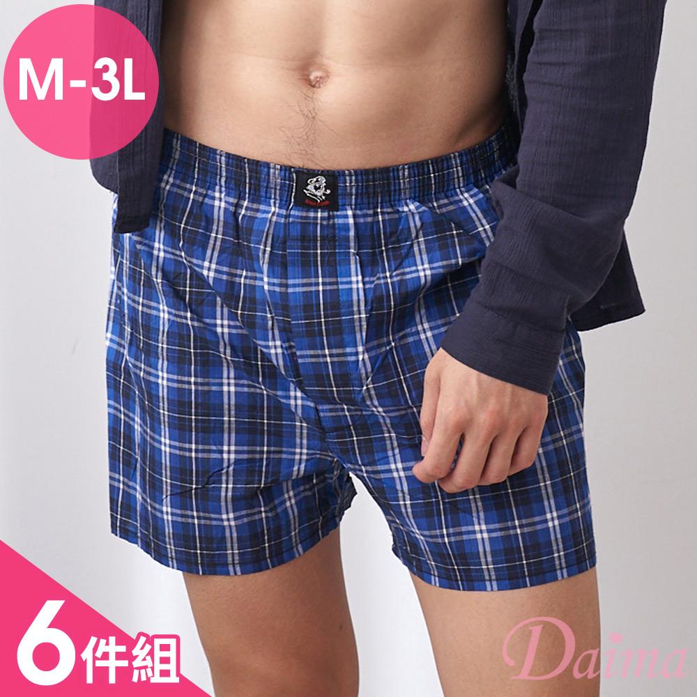 男內褲。鈕扣五片式100%棉格子寬版平口褲/內褲(老船長x6件組)【黛瑪Daima】