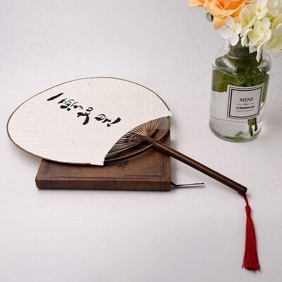 蒲扇 日式扇子DIY 手繪宣紙團扇創意古風提字蒲扇漢服圓扇手寫工藝扇