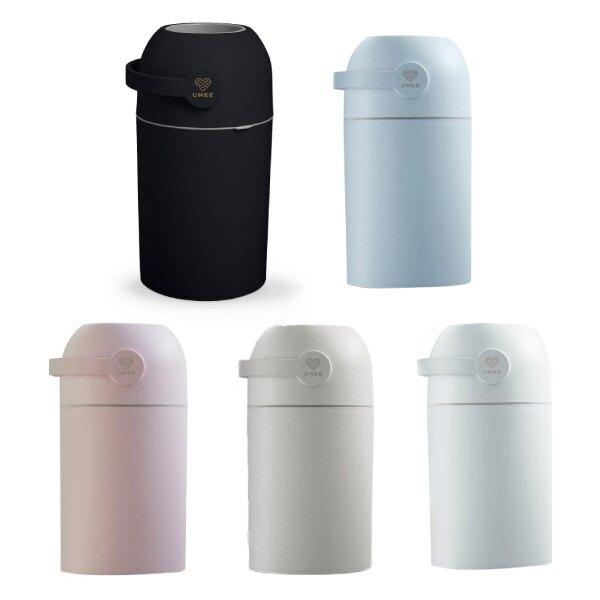荷蘭 UMEE 除臭尿布桶(5色可選)