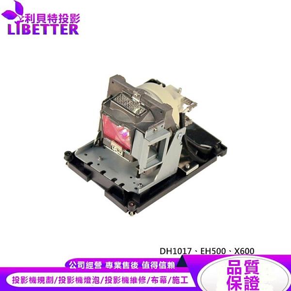 OPTOMA BL-FU310B 原廠投影機燈泡 For DH1017、EH500、X600