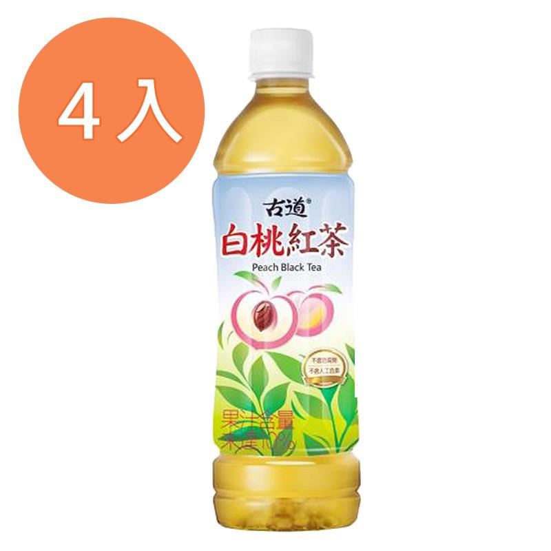 古道白桃紅茶575ml(4入)/組【康鄰超市】