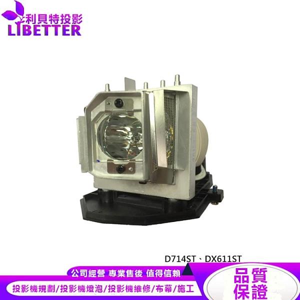 OPTOMA SP.8QJ01GC01 副廠投影機燈泡 For D714ST、DX611ST