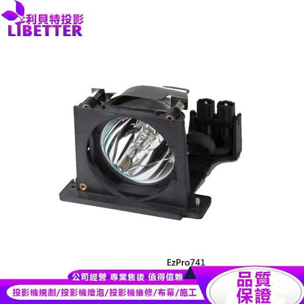 OPTOMA BL-FP200A 原廠投影機燈泡 For EzPro741