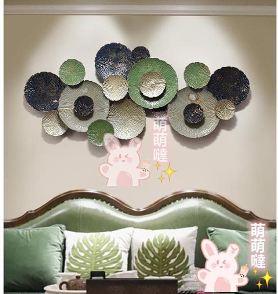 現代壁畫簡約客廳墻飾掛件家用輕奢風鐵藝壁飾【萌萌噠】