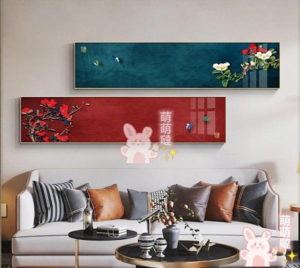 中式壁畫床頭裝飾畫長條畫客廳橫幅掛畫臥室日式古風【萌萌噠】