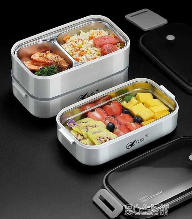 保溫便當盒不銹鋼飯盒分隔型上班族保溫餐盒大容量微波爐加熱雙層便 快速出貨