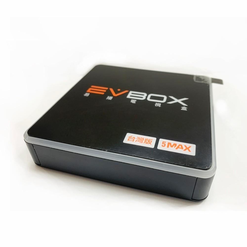 EVBOX 5MAX 旗艦版 易播電視盒/易播盒子/電視機上盒 4G(系統記憶體)/64G(儲存記憶體)