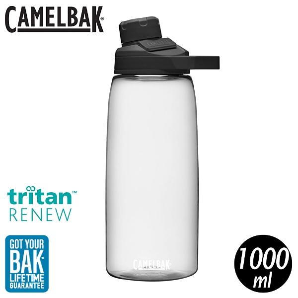 【CamelBak 美國 1000ml Chute Mag戶外運動水瓶RENEW《晶透白》】CB2469101001