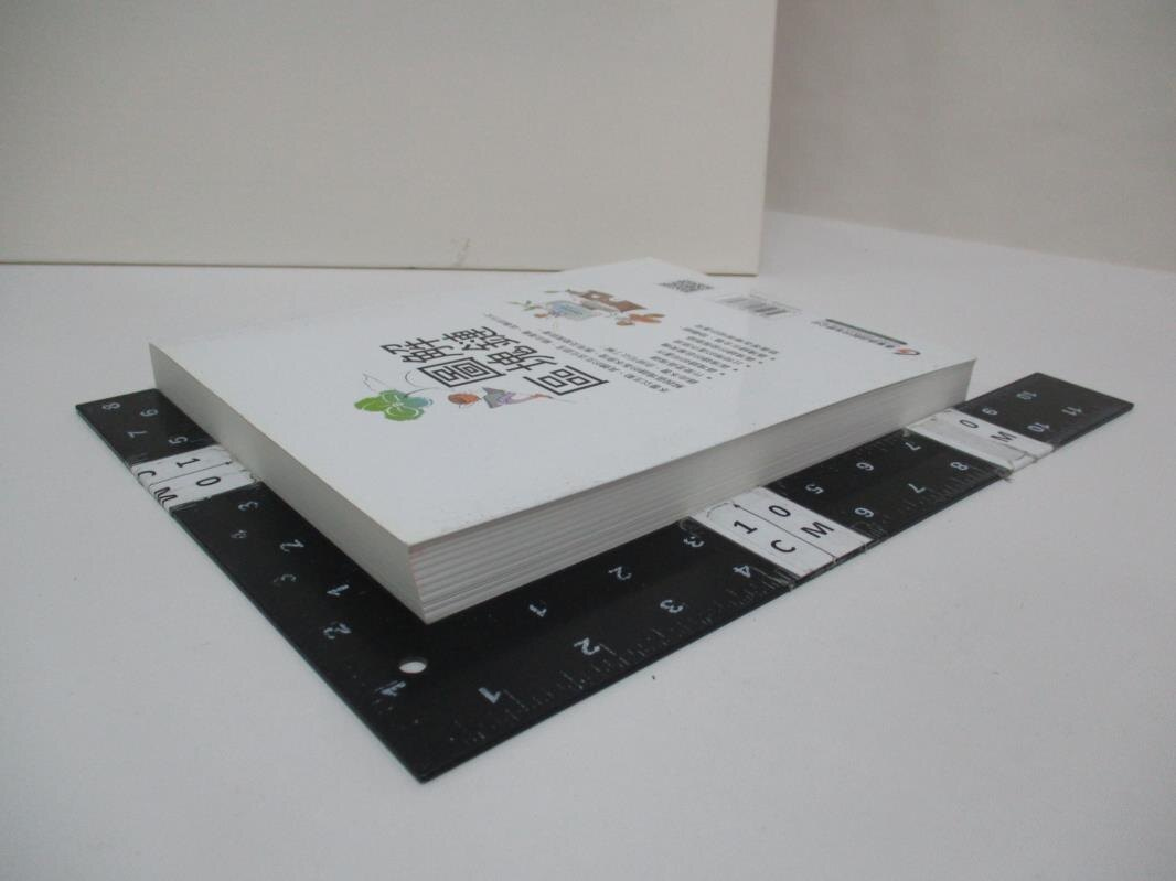 【書寶二手書T1/電腦_ELG】圖解區塊鏈_徐明星, 田穎, 李霽月