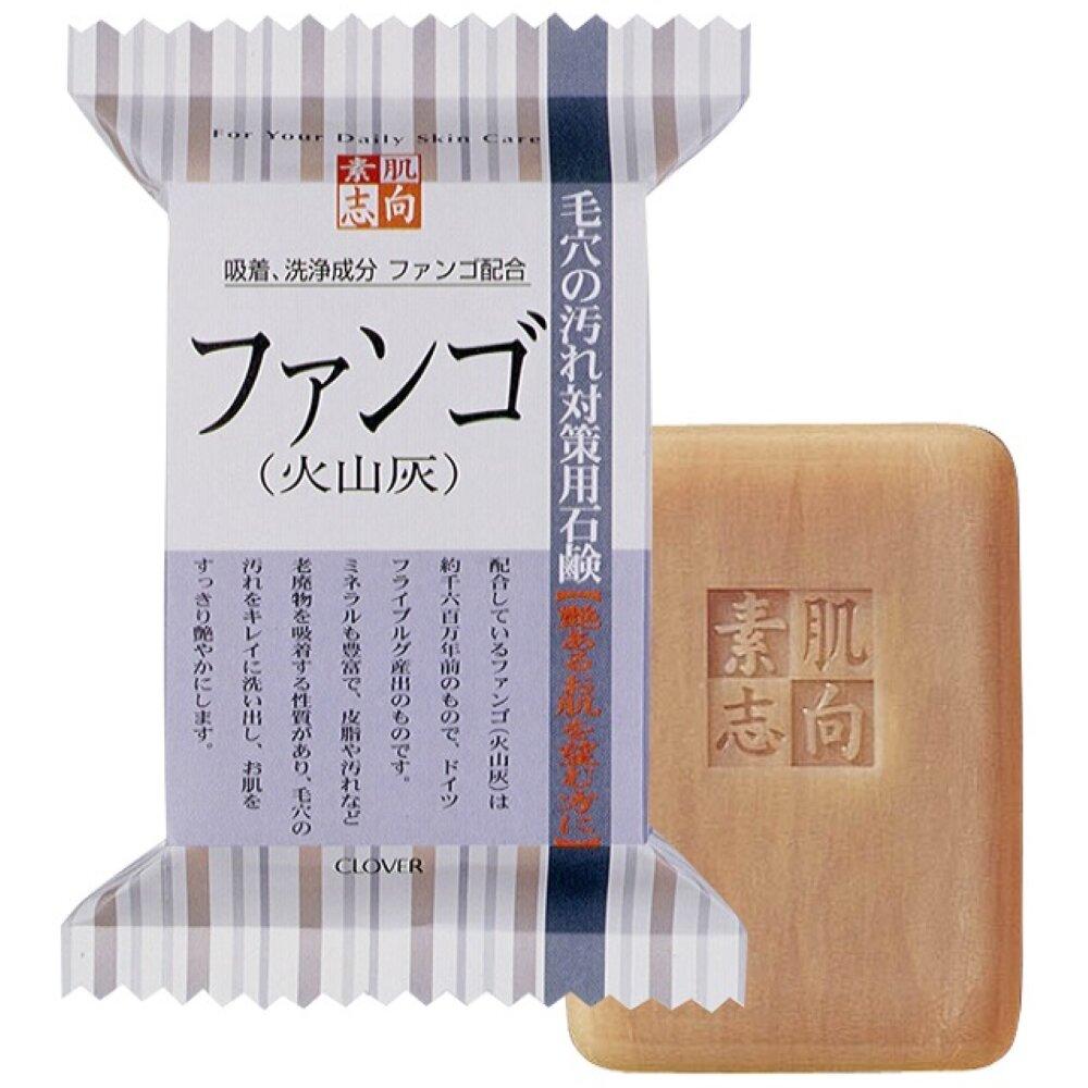 日本【Clover】素肌志向沐浴用肥皂120g火山泥