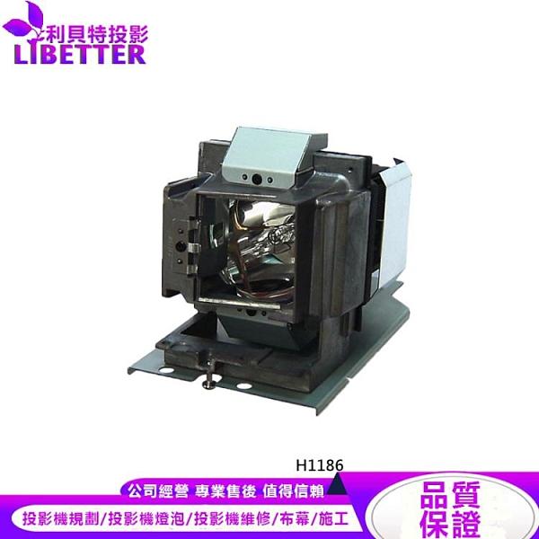 VIVITEK 5811120355-SVV 副廠投影機燈泡 For H1186