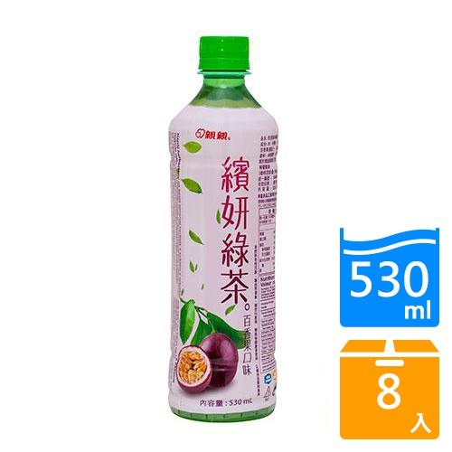 親親繽妍百香風味綠茶530ml x8入【愛買】