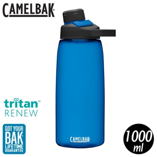 【CamelBak 美國 1000ml Chute Mag戶外運動水瓶RENEW《牛津藍》】CB2469401/悠遊山水