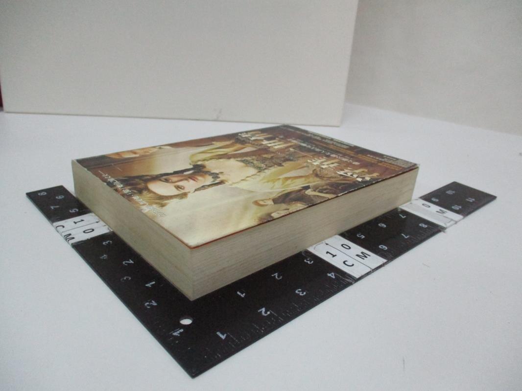 【書寶二手書T1/傳記_CIQ】浮華一世情-德文郡公爵夫人喬吉安娜的傳奇_呂亨英, 艾曼達‧佛曼
