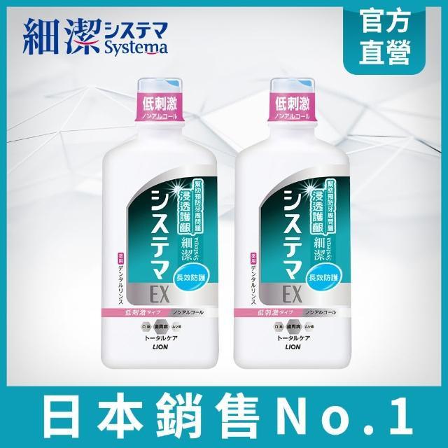 【iBeaute】LION日本獅王 細潔浸透護齦EX漱口水低剌激450ml x1 <期限202