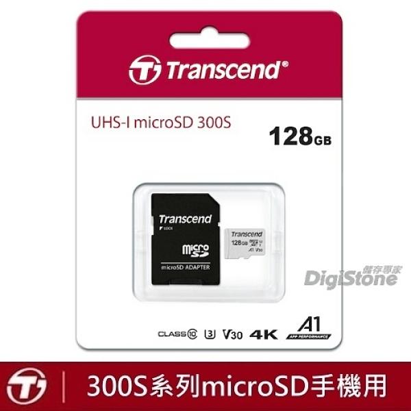 【免運費+贈收納盒】創見 128GB 記憶卡 300S microSDXC UHS-I U3 V30 A1 4K 記憶卡X1【手機/平板/switch】