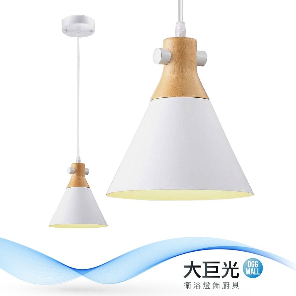 【大巨光】工業風-E27-1燈吊燈-小(ME-1351)