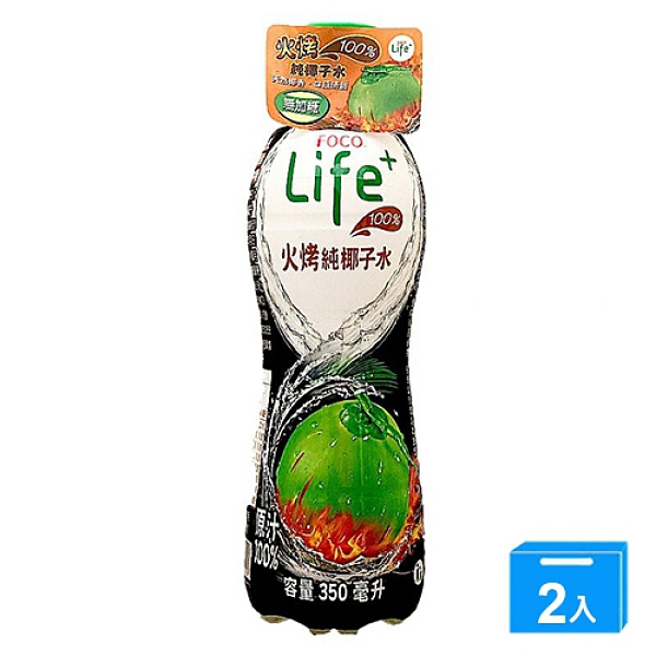 Life100%火烤椰子水350ML【兩入組】【愛買】
