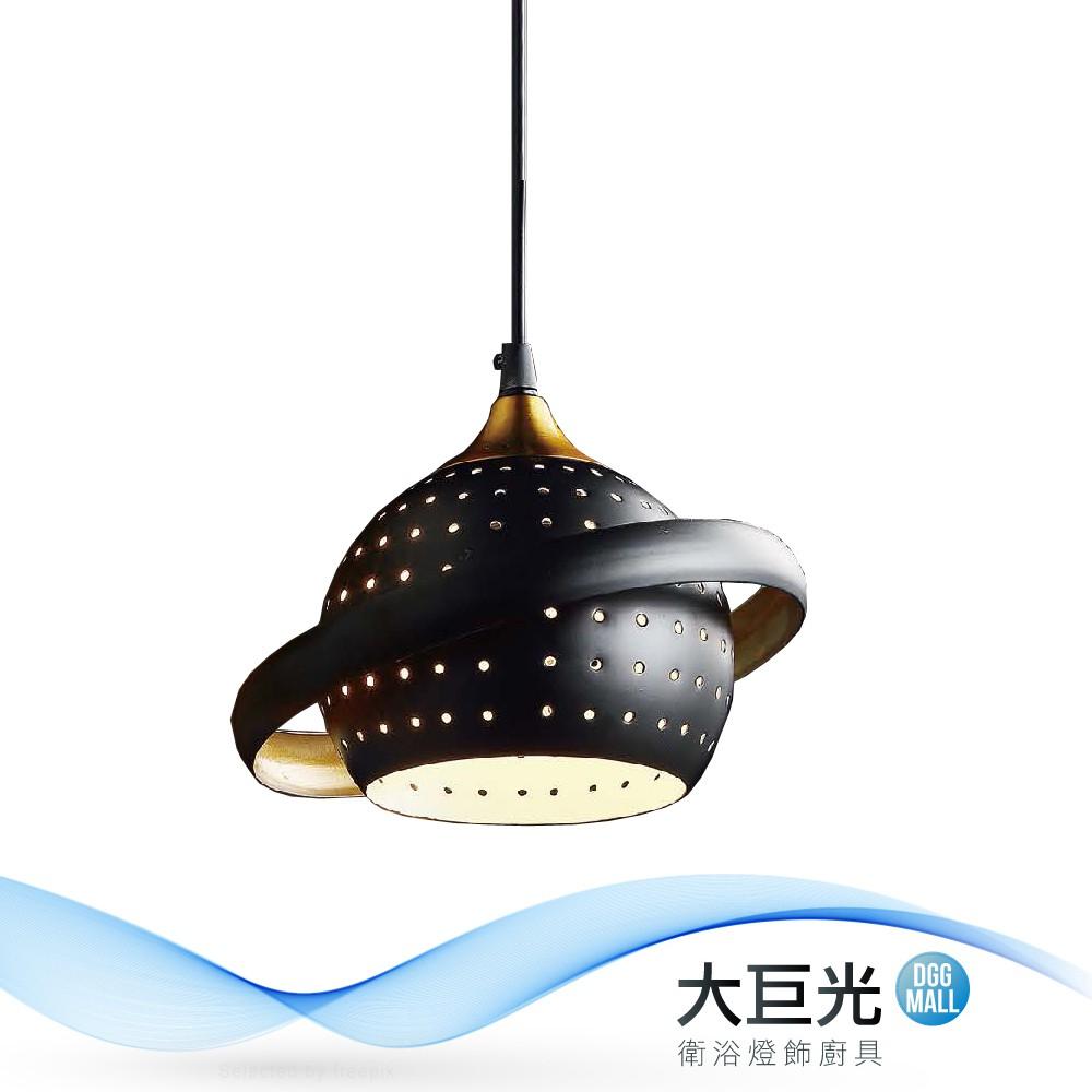 【大巨光】工業風-E27-1燈吊燈-小(ME-1464)
