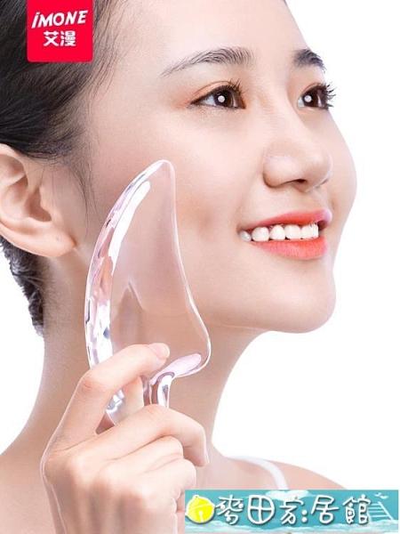 熱賣刮痧板 水晶刮痧板面部刮臉部女刮板美容透明牛角眼部專用撥筋棒全身通用 快速出貨