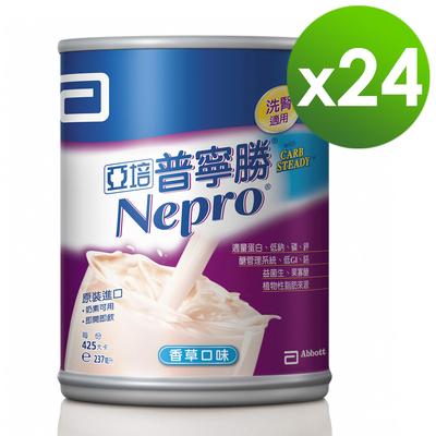 亞培 普寧勝-洗腎患者適用(237ml x 24入)