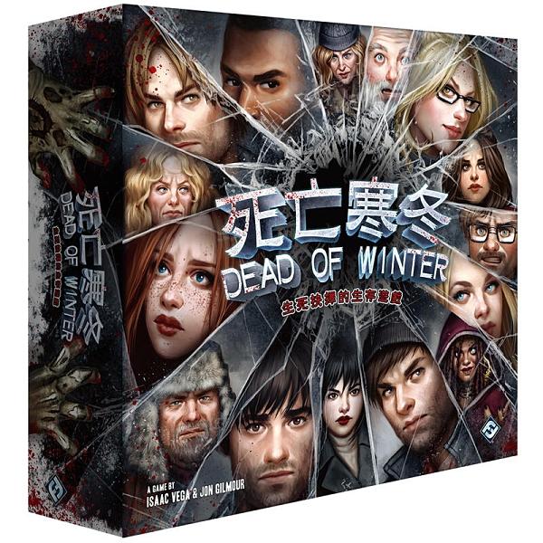 『高雄龐奇桌遊』 死亡寒冬 DEAD OF WINTER 繁體中文版 正版桌上遊戲專賣店