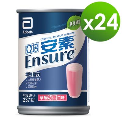 亞培 安素草莓少甜口味(237ml x24入)