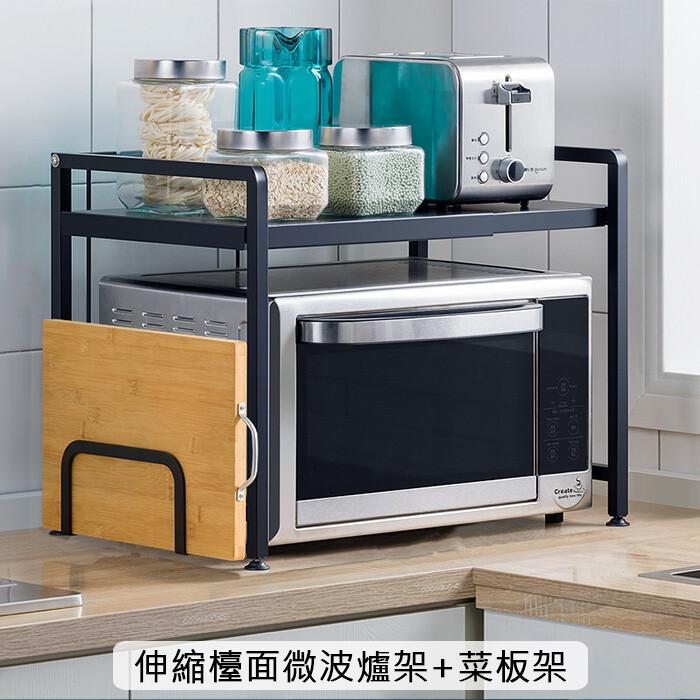 可伸縮不鏽鋼微波爐架+砧板架 電器架 烤箱架 雙層置物架 廚房檯面收納架y10151快樂生活網