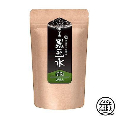 纖Q黑豆水2g*30入