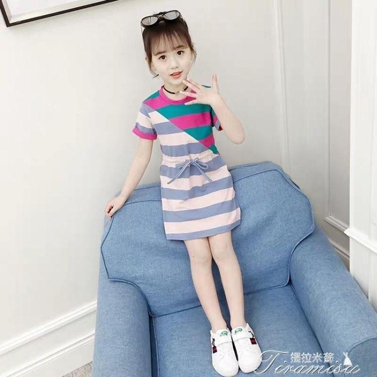女童洋裝 女童夏裝短袖條紋連衣裙2021夏季新款兒童中大童時尚韓版休閑裙子 快速出貨