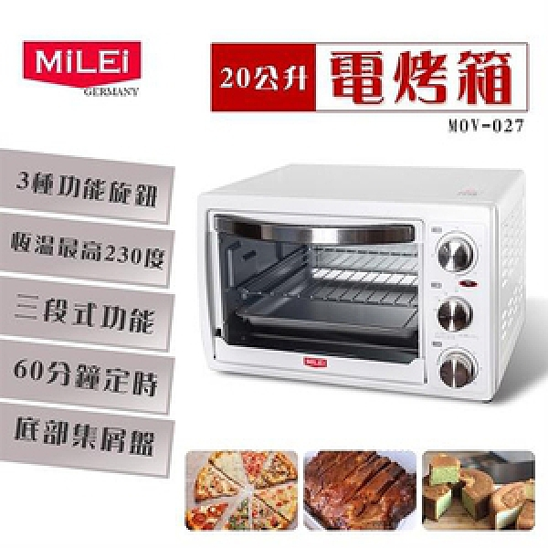 米徠 20L 機械式烤箱 MOV-027 MILEI