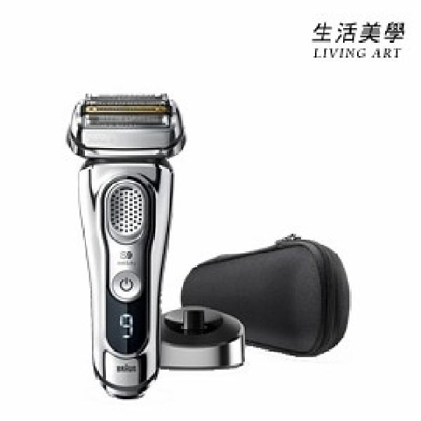 【9355S-TO】電動刮鬍刀 新9系列 五刀頭 刮鬍刀 3D刀頭 音波振動 鈦塗層刀片