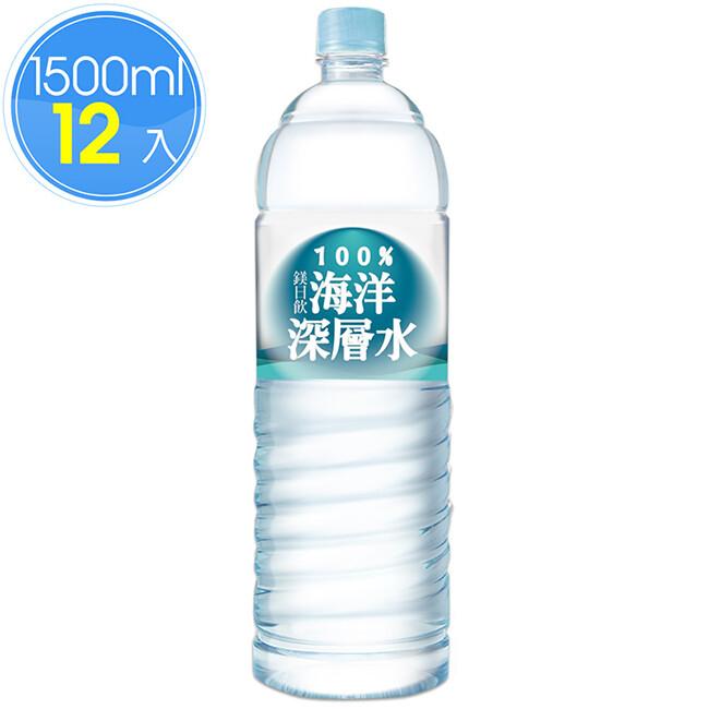鎂日飲100%海洋深層水1500ml(12瓶/箱)