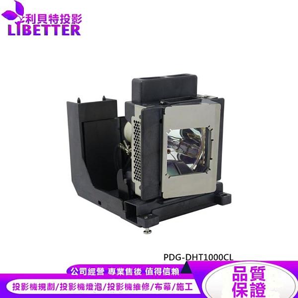 SANYO POA-LMP130 原廠投影機燈泡 For PDG-DHT1000CL