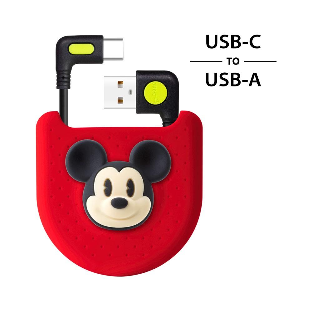 L型轉角線充電收納組 - USB-C【Bone官方】