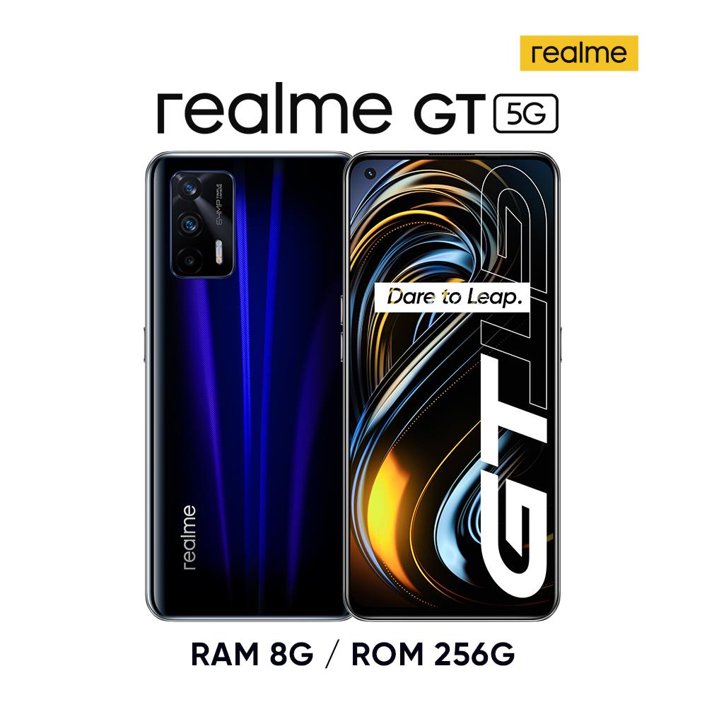 realme GT(8+256) 深海飛艇(藍)