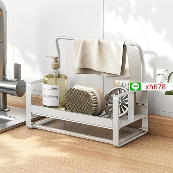 廚房臺面水槽瀝水架多功能抹布架洗碗海綿收納架衛生間置物架壁掛【頁面價格是訂金價格】