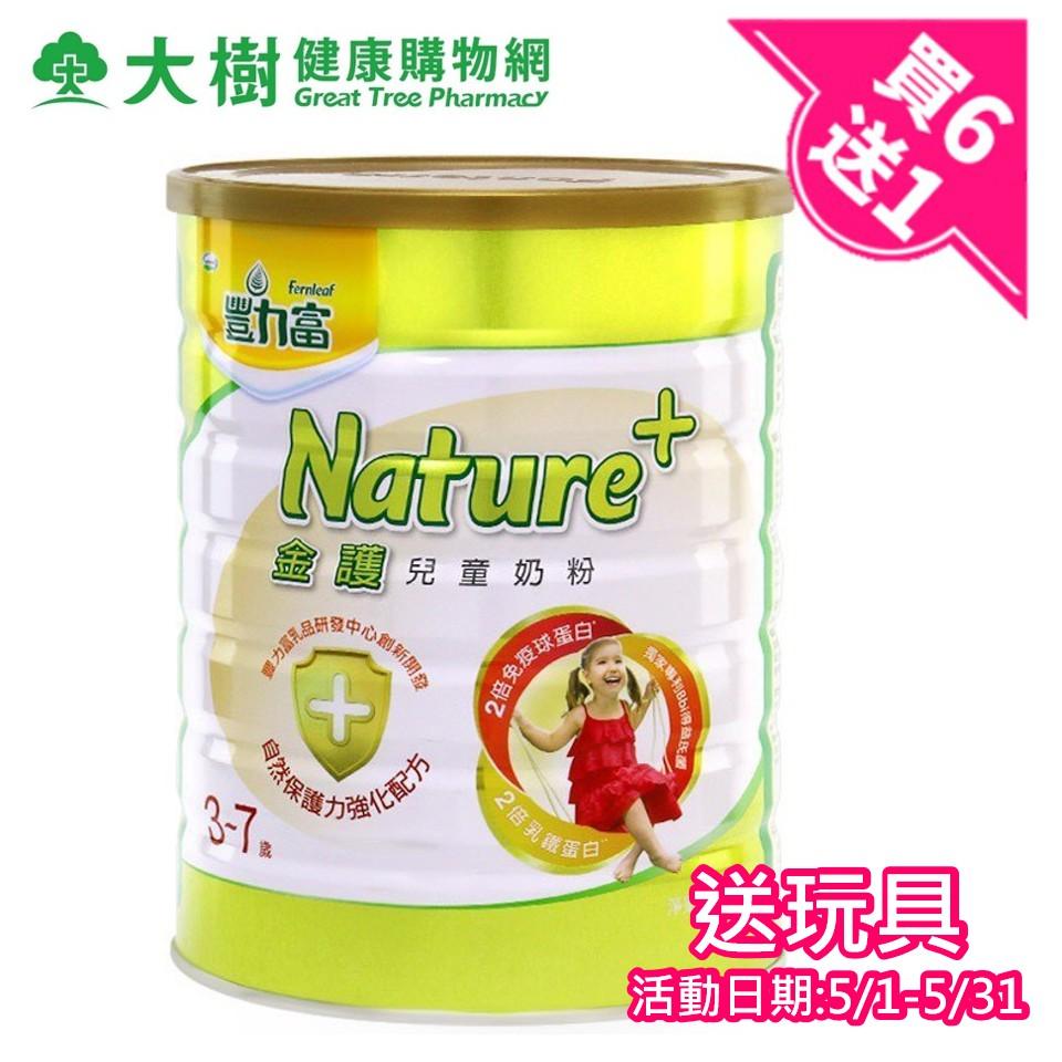 豐力富 nature+4號兒童奶粉1.5kg x7罐 大樹