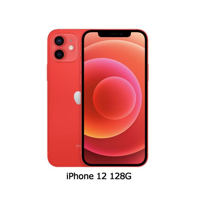 Apple iPhone 12 (128G)-紅色(MGJD3TA/A)
