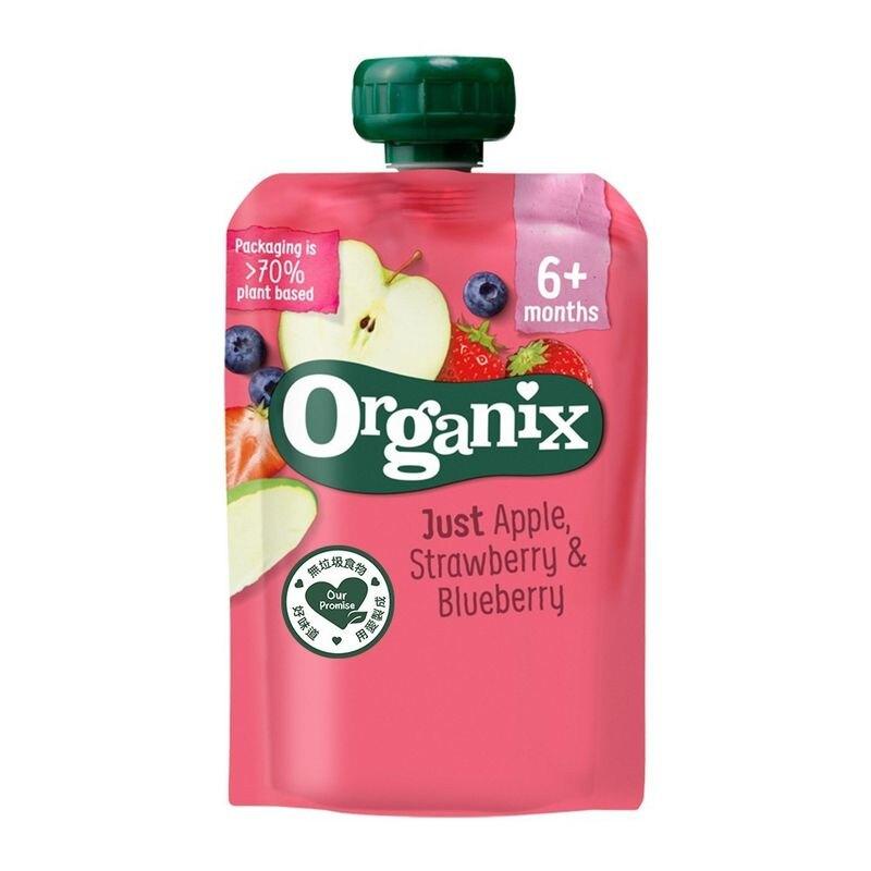 英國Organix 歐佳 水果纖泥系列100g-蘋果草莓藍莓★愛兒麗婦幼用品★
