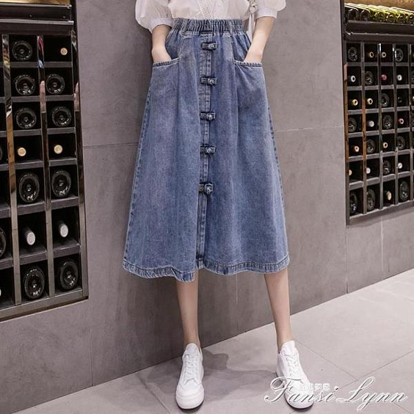 牛仔a字半身裙女夏裝2021新款初中學生韓版高腰寬鬆中長款包臀裙 范思蓮恩