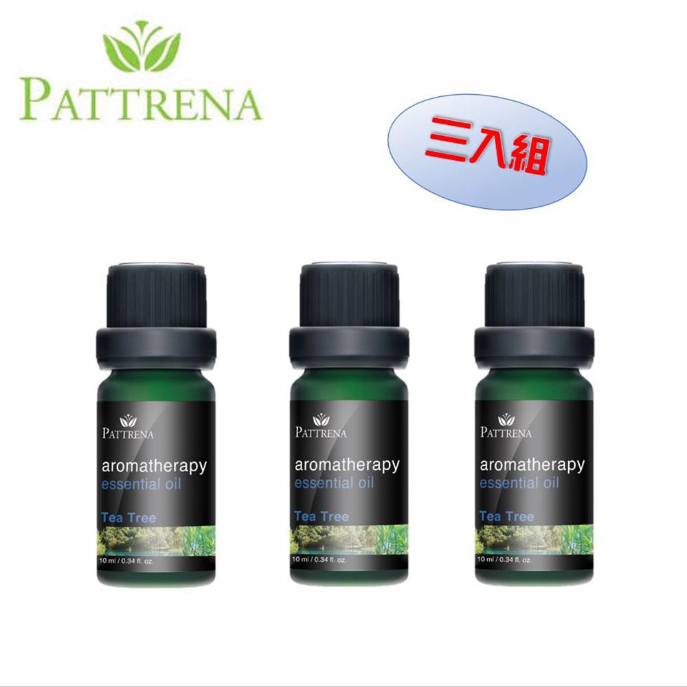 【PATTRENA百翠納】茶樹單方功效精油10ml三入組