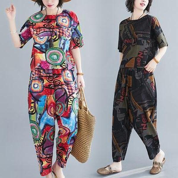 大尺碼套裝~146#媽媽裝胖MM套裝女中大碼女裝哈倫褲時尚洋氣兩件套M2F-B142胖妞衣櫥